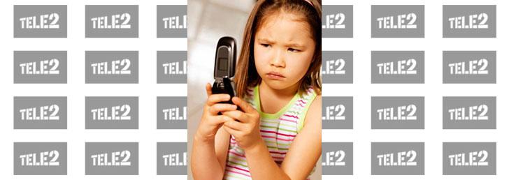 Многие люди не могут позволить себе пропускать телефонные звонки и смс, даже если села.