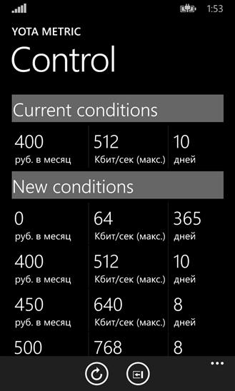 Как установить, активировать и настроить Windows Phone для Yota