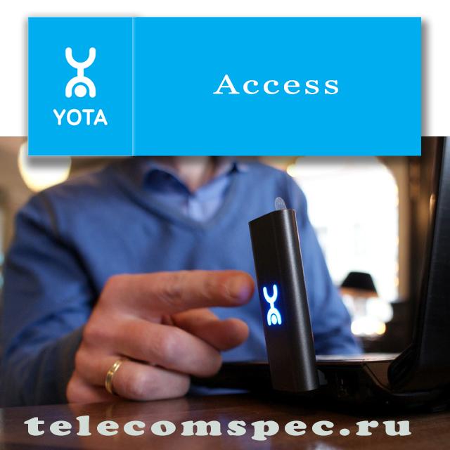 Что такое Yota access и как правильно выполнить установку access