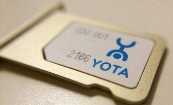 SIM-карта от оператора Yota: где приобрести и как активировать