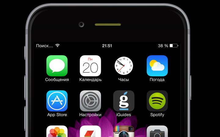 Как выполнить настройку интернета Yota на iPhone: подробная инструкция
