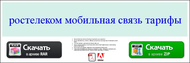 выбрать юридическая компания спарта москва официальный сайт простом нательном белье