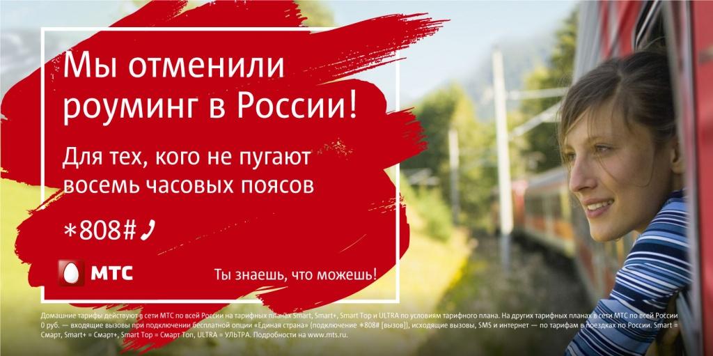 мтс выбрать номер телефона онлайн новосибирск