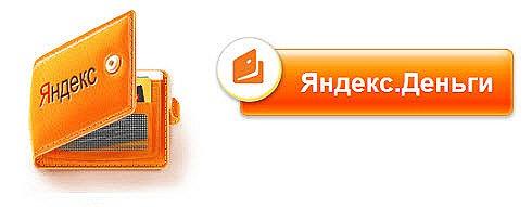 Как оплатить Триколор через Яндекс Деньги: особенности процедуры