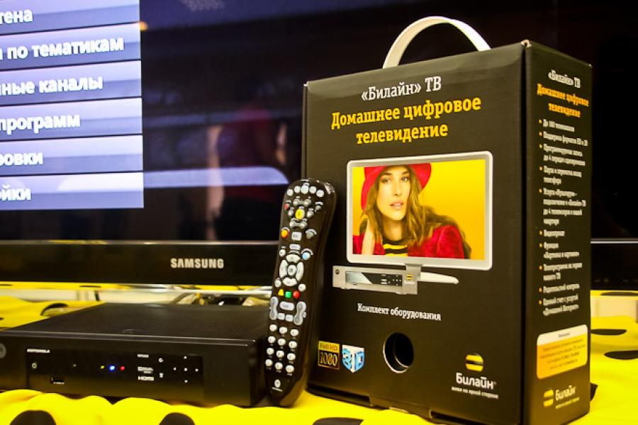 Телевидение от Билайн: особенности подключения и стоимость
