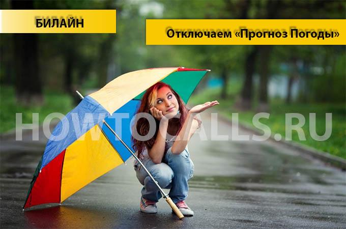 Погода в олымском касторенский район курской области