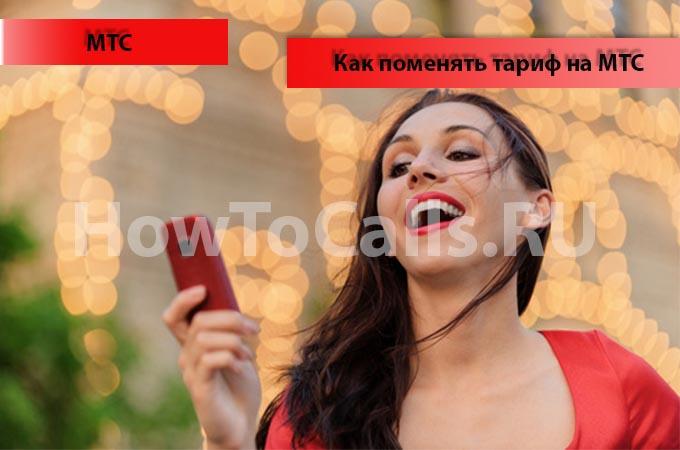 Новости украины и новороссии 2 июля