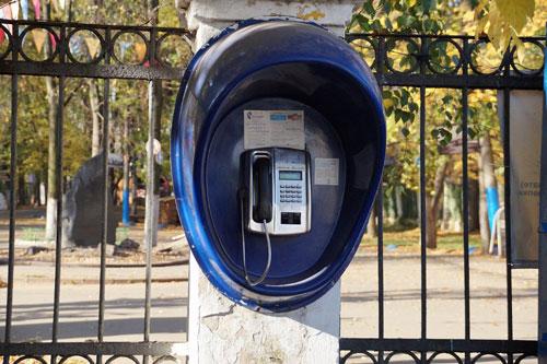 Таксофонная карта Ростелекома: где и по чем ее можно купить