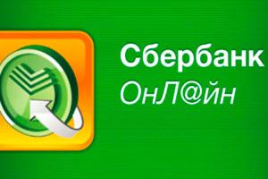 Личный кабинет Ростелекома: логин и пароль для входа