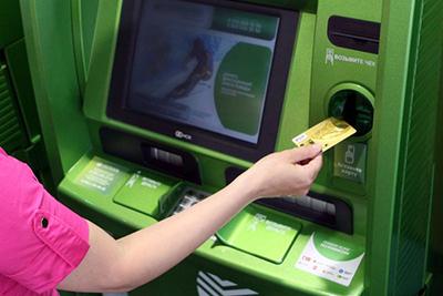 Оплата услуг Ростелекома банковской картой в два клика