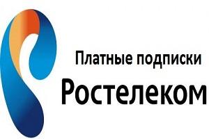 Погода в острове псковской обл на 10 дней