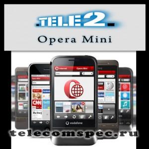 Opera Mini на Теле 2: как установить, особенности