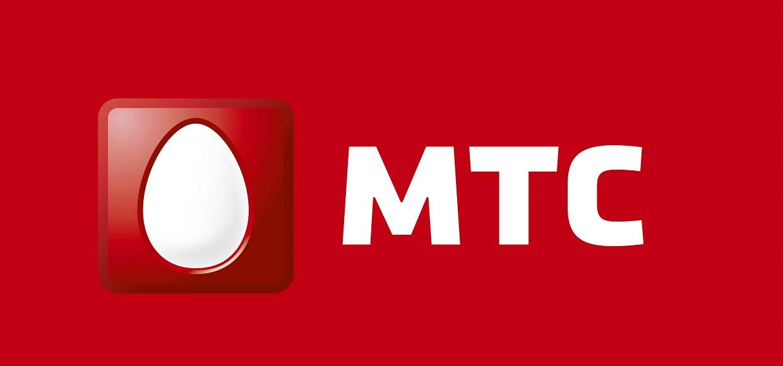 Пакет смс на МТС: как подключить, как отключить, как проверить