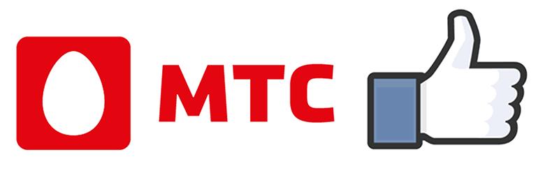 Тариф МТС Смарт 300 рублей в месяц, основная информация