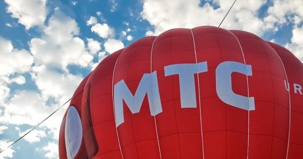 МТС тарифы на роуминг по России: цена звонков, трафик