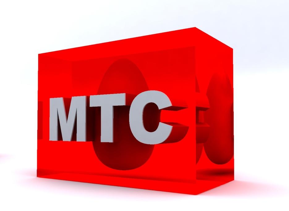 Запрет контента МТС: что такое запрет контента