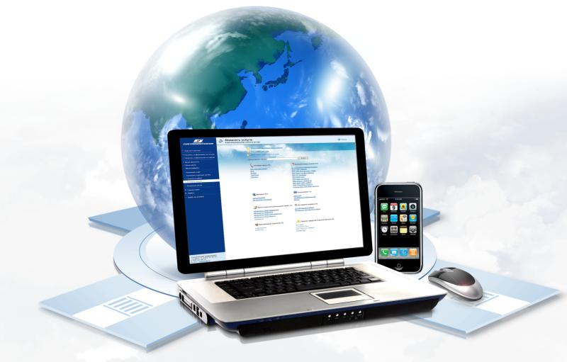Интернет мини МТС: интернет mini мтс описание