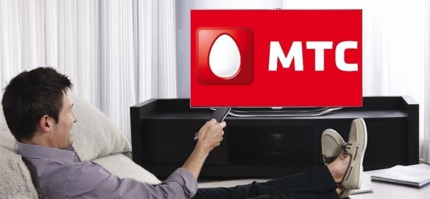 МТС тариф базовый: ежедневная плата, как отключить