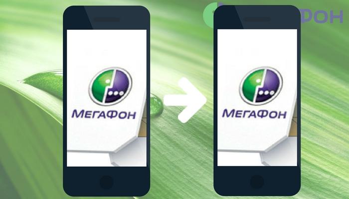 Перевести с Мегафона на Мегафон деньги: как оплатить другой номер