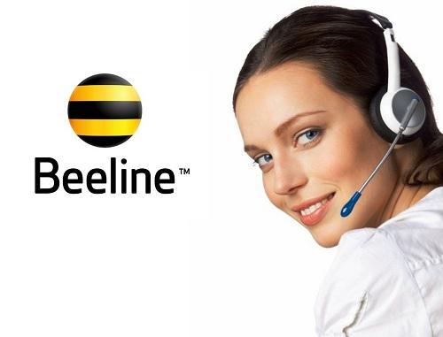 Билайн заказать обратный звонок: описание, способы