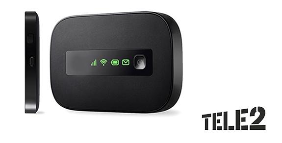 Домашний интернет Теле2: что выбрать для ПК