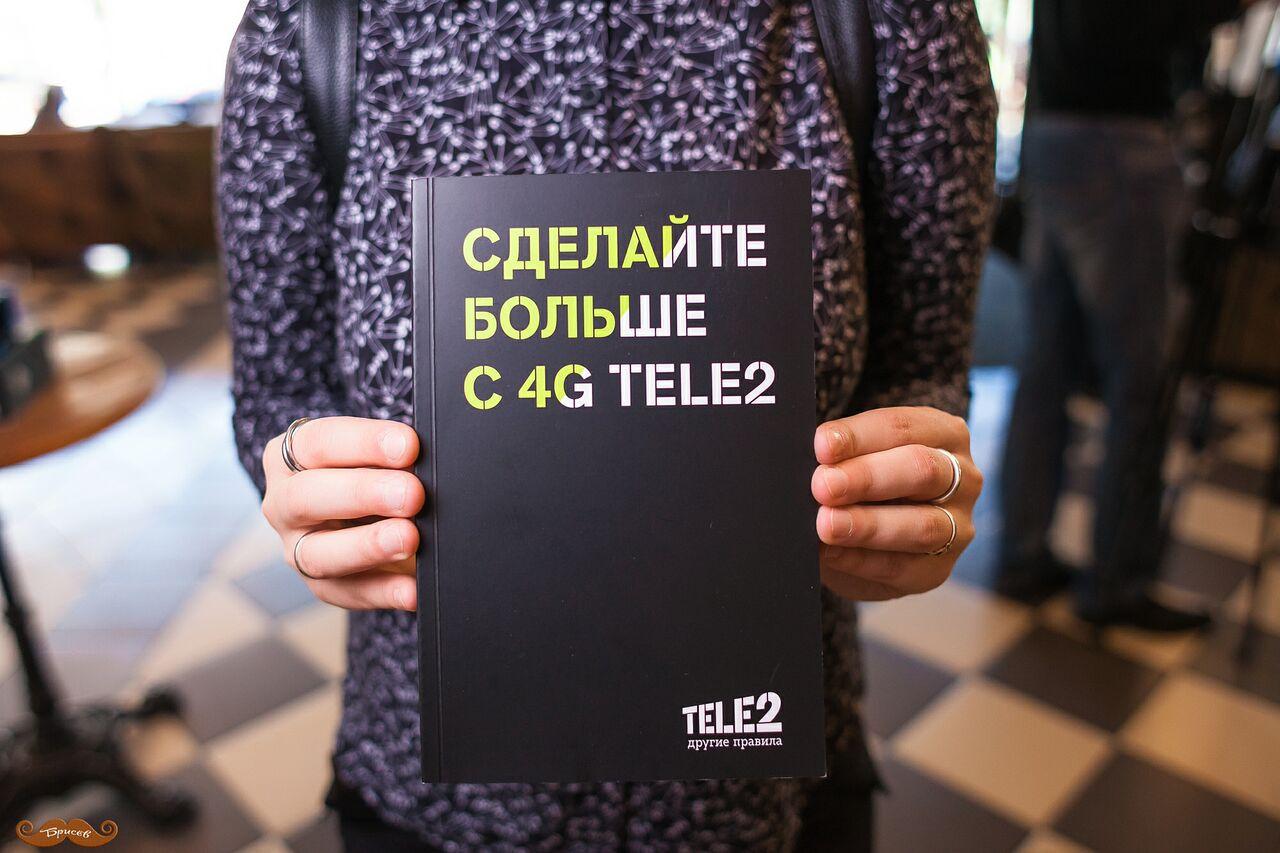 Интернет Теле2 тарифы для модема: 3g и 4g модем, стоимость