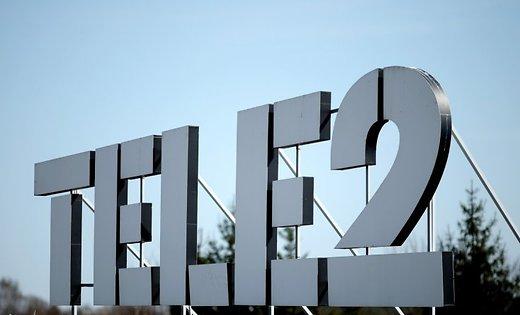 "Подключить услугу на Теле2 ""Везде как дома"": описание, отключение"