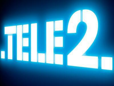 "Как подключить тариф ""Синий"" на Теле2: особенности отключения"