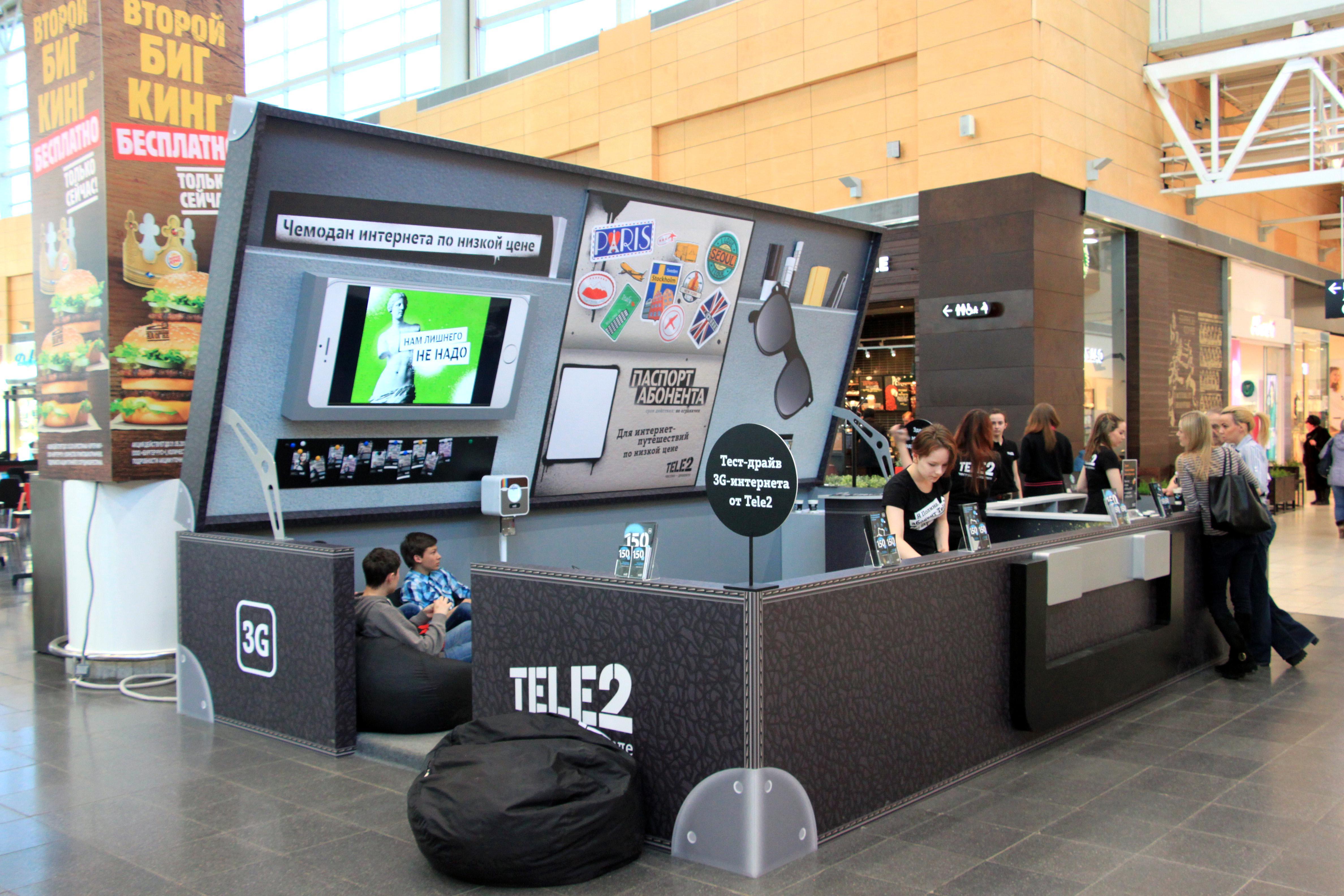 Теле2 чемодан интернета: услуга, проверить остаток трафика