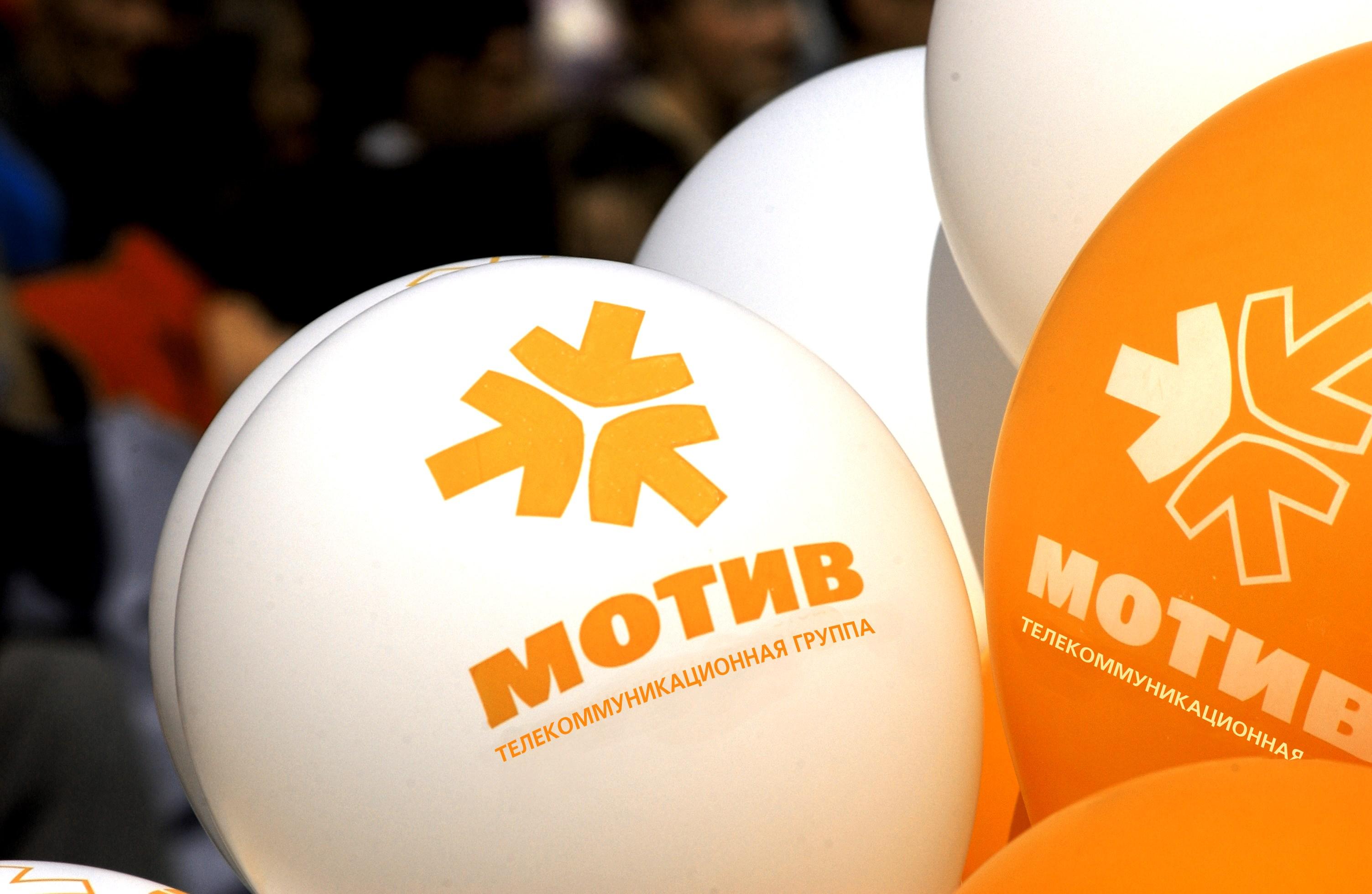 Остаток трафика Мотив: как узнать, как проверить, как посмотреть