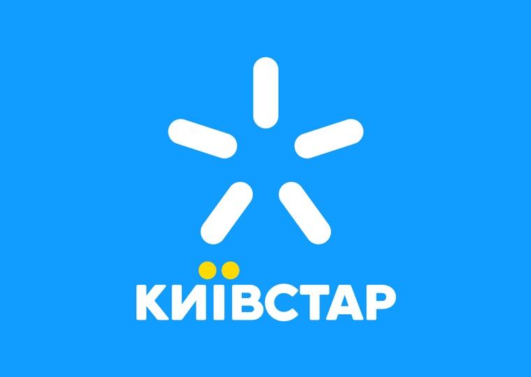 Как восстановить номер Киевстар: восстановление симки при потери