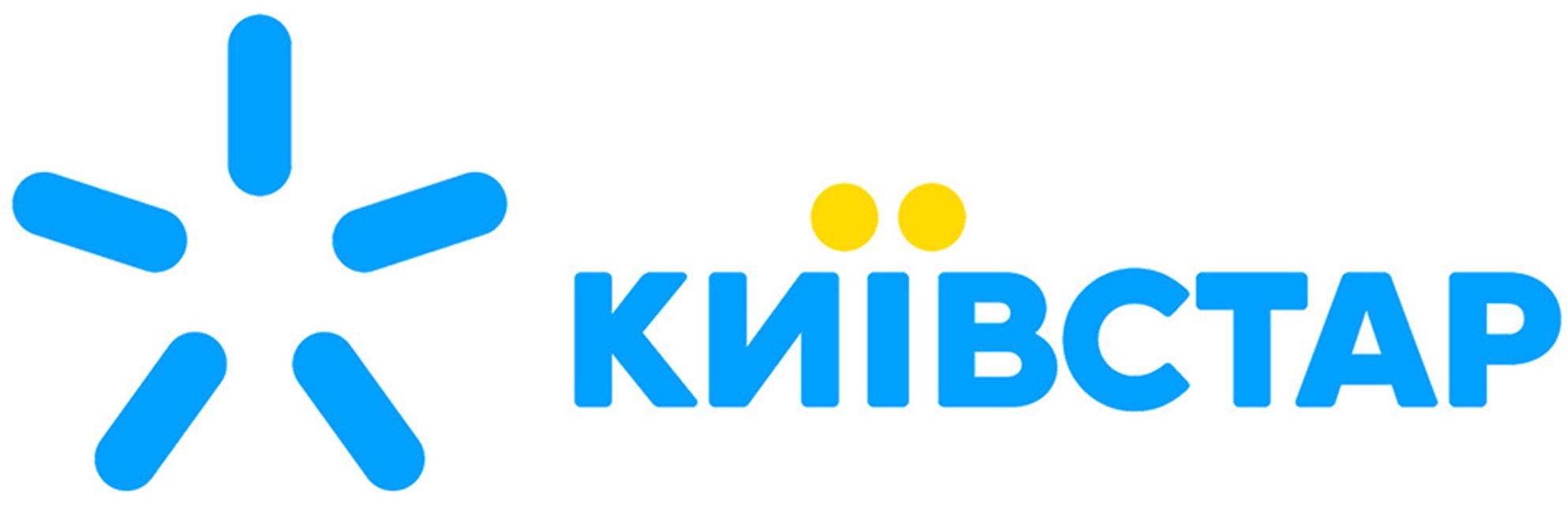 Тарифный план Киевстар: как проверить тариф на телефоне