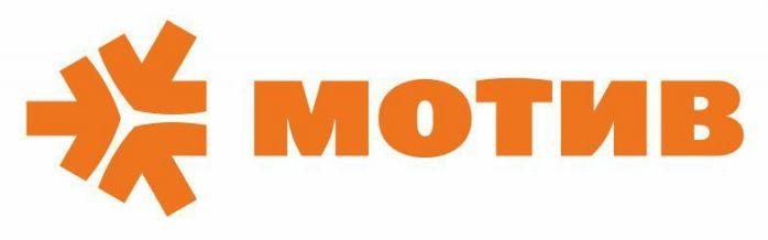 Как узнать тариф на Мотиве: узнать тарифный план с телефона