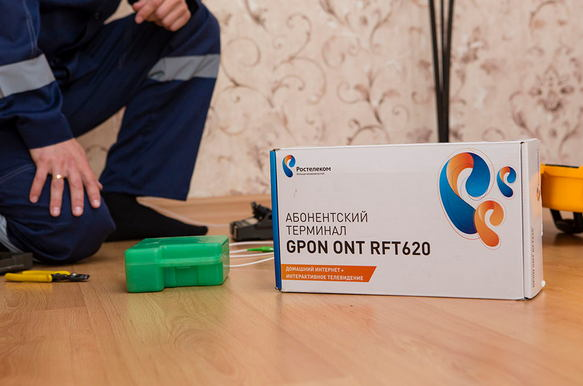 GPON от Ростелеком: схема подключения, оборудование, отзывы
