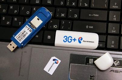 3G+ технология от Ростелеком