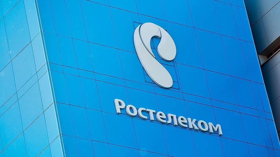 Что значит кредитная система оплаты в Ростелеком