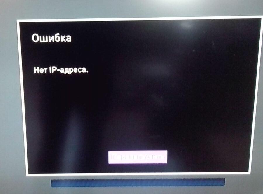Почему не работает кабельное телевидение Ростелеком сегодня