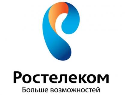 Как подключить услуги ББС, Мультирум и 225 рублей на Ростелеком