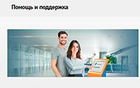 Номер оператора Ростелеком в Краснодаре. Как позвонить и написать в поддержку