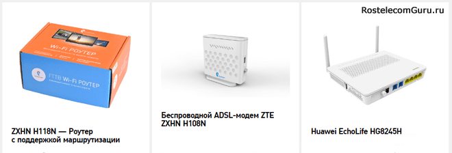 Сколько стоит подключить домашний интернет Ростелеком?