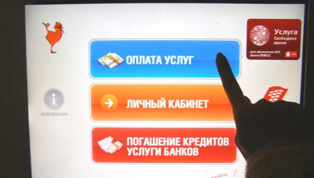 Как оплатить домашний (стационарный) телефон Ростелеком