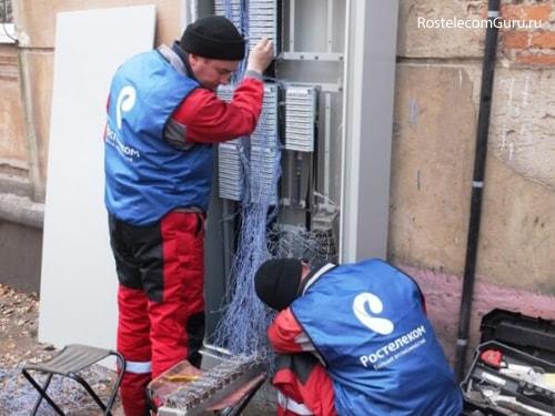 Как вызвать мастера Ростелеком, если не работает домашний телефон?