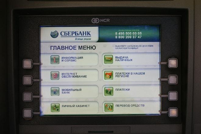 Способы проверки задолженности за услуги Ростелеком