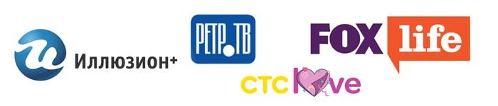 Список каналов телевизионного пакета «Твой Стартовый» Ростелеком