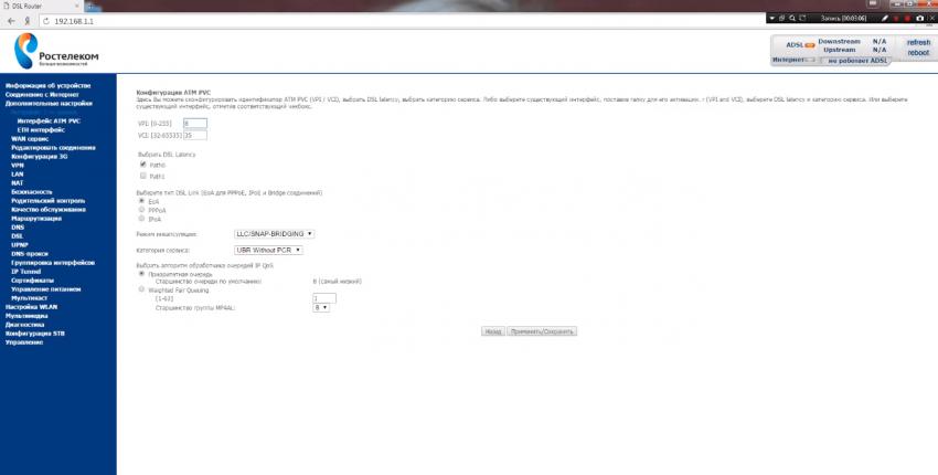 Пошаговая настройка роутера Sagemcom f st 2804 v7