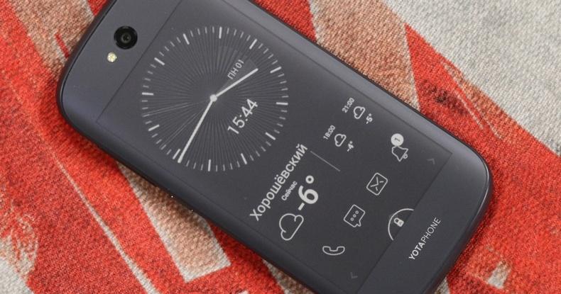 Yotaphone 2 характеристики, обзор и отзывы о смартфоне