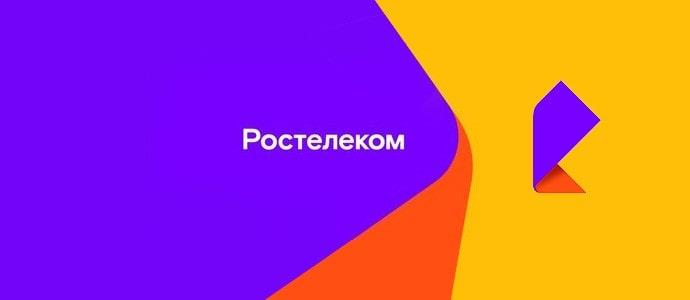Онлайн-кассы от Ростелекома: тарифы, комплекты, как купить