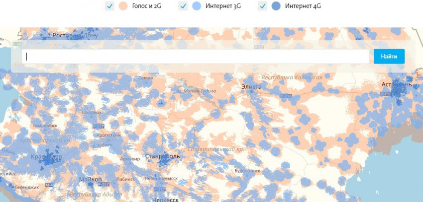 Yota в Курской области, тарифы, отзывы, зона покрытия