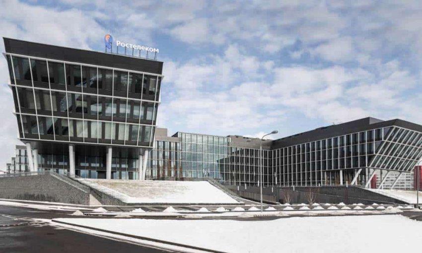 Центральный (главный) офис Ростелеком – телефон, адрес и время работы