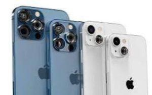 Как продать старый Apple и купить новый iPhone 13?